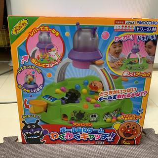 アガツマ(Agatsuma)の新品未使用☆アンパンマン ボール取りゲーム わくわくキャッチ!(知育玩具)
