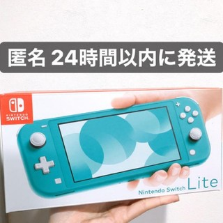 ニンテンドースイッチ(Nintendo Switch)の送料無料!! ニンテンドースイッチ ライト ターコイズ(携帯用ゲーム機本体)