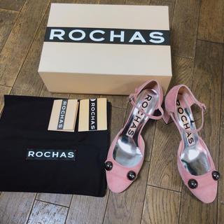 ロシャス(ROCHAS)の新品 未使用 ロシャスストラップパンプス ロシャス ヒール ピンク ベージュ(ハイヒール/パンプス)