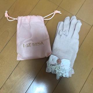 リズリサ(LIZ LISA)の手袋(手袋)