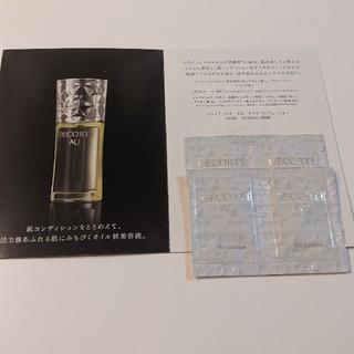 コスメデコルテ(COSME DECORTE)の【AQSET】オイルインフュージョン・クレンジングクリーム(オイル/美容液)