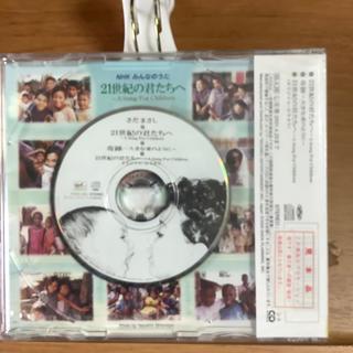 21世紀の君たちへ さだまさし サンプルCDの通販 by スーパーハンディ ...