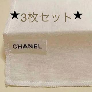 シャネル(CHANEL)のシャネル コットン100% ガーゼハンカチ クロス★3枚セット(ハンカチ)
