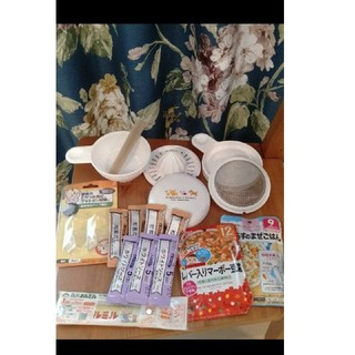 ディズニー(Disney)の赤ちゃん 離乳食 調理器具 調理セット ディズニー ぷーさん 和光堂 出汁(離乳食調理器具)