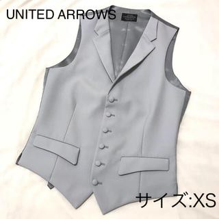 ユナイテッドアローズ(UNITED ARROWS)のユナイテッドアローズ フォーマル ベスト UNITED ARROWS 美品 XS(スーツベスト)