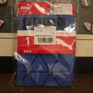 プーマ(PUMA)のPUMA ボクサーパンツ 特値対応中!1800円→1200円(ボクサーパンツ)