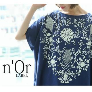 オシャレウォーカー n'Or ドルマンTシャツ ネイビー 夏(Tシャツ(半袖/袖なし))