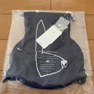 ミナペルホネン(mina perhonen)のミナペルホネン pupu  kidsリュック ネイビー 新品未使用(リュックサック)