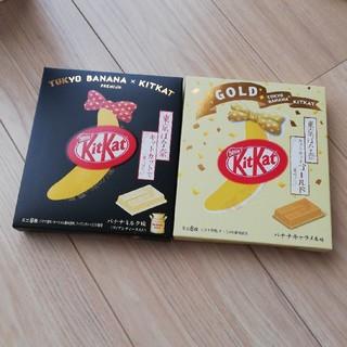 ネスレ(Nestle)の東京バナナ キットカット(菓子/デザート)