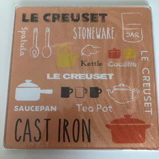 ルクルーゼ(LE CREUSET)のルクレーゼ 鍋敷 カッティングボード(キッチン小物)