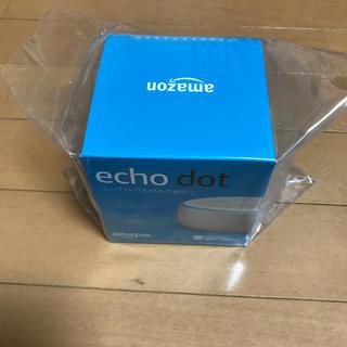 エコー(ECHO)のAmazon Echo Dot アレクサ 第三世代 サンドストーン(PC周辺機器)
