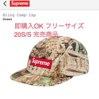 シュプリーム(Supreme)のシュプリーム Bling camp cap(キャップ)