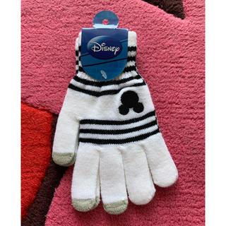 ディズニー(Disney)のディズニー 手袋 キッズ(手袋)