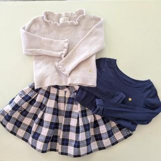 ケイトスペードニューヨーク(kate spade new york)の🌼 kate spade セット🌼 〈スカート・セーター・Tシャツ〉(スカート)