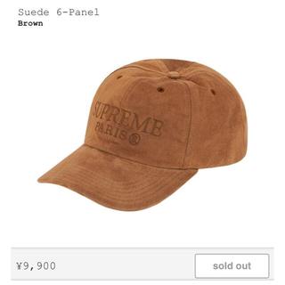 シュプリーム(Supreme)のsupreme Suede 6-Panel brown 20SS(キャップ)