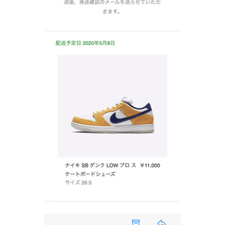 ナイキ(NIKE)のNIKE SB DUNK LOW PRO LASER ORANGE 26.5cm(スニーカー)