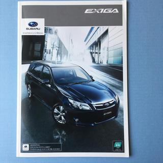 エクシーガ E型 カタログ