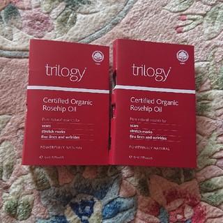 トリロジー(trilogy)のトリロジー ローズヒップ オイル 5ml×2(フェイスオイル/バーム)
