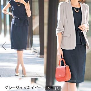 RyuRyu - Mサイズ9号織柄素材セットアップスーツ バラ売りページ