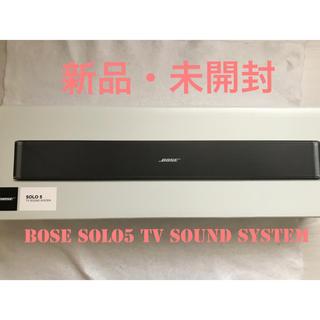 ボーズ(BOSE)のボーズ Bose Solo5 TV Sound System(スピーカー)