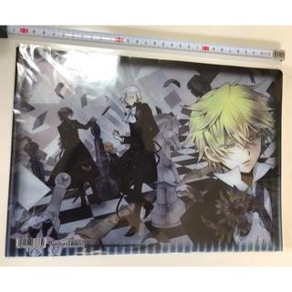 スクウェアエニックス(SQUARE ENIX)のA4 クリアファイル Pandora Hearts(クリアファイル)