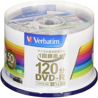Verbatim バーベイタム 1回録画用 DVD-R CPRM 120分 50(PHS本体)