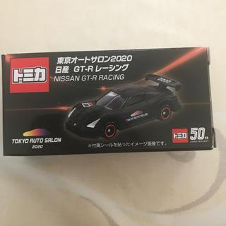 タカラトミー(Takara Tomy)の東京オートサロン2020 日産 GT-R レーシング 非売品(ミニカー)