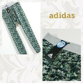 アディダス(adidas)の専用ページ(ブルー&グリーンL)2点同梱(その他)