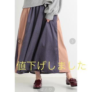 カロリナグレイサー(CAROLINA GLASER)のCAROLINA GLASER / 配色ドットスカート(ロングスカート)
