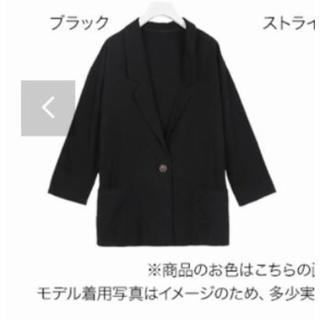 コウベレタス(神戸レタス)のジャケット(テーラードジャケット)