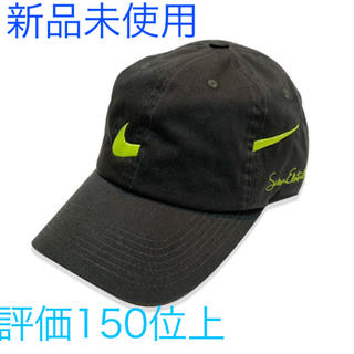 ナイキ(NIKE)のFilte®︎  SONICBOOM CAP 新品(キャップ)