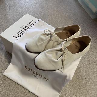 トゥモローランド(TOMORROWLAND)のSOLOVIERE MATTHIEU 35(ローファー/革靴)