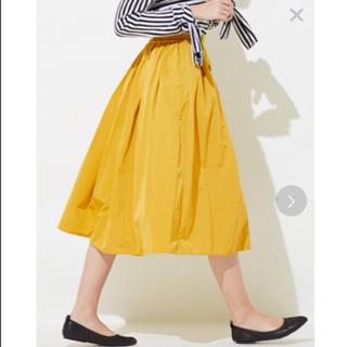アングローバルショップ(ANGLOBAL SHOP)のANGLOBAL SHOP  タックギャザースカート イエロー(ロングスカート)