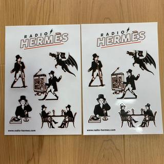 エルメス(Hermes)のRADIO HERMES ステッカー 2枚セット(ノベルティグッズ)