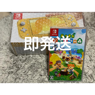 ニンテンドースイッチ(Nintendo Switch)のニンテンドー スイッチ ライト どうぶつの森セット(携帯用ゲーム機本体)
