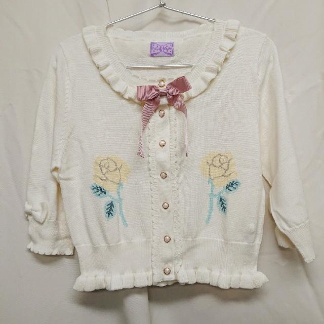 Angelic Pretty(アンジェリックプリティー)のAngelicPretty  Doll'sニットカーディガン レディースのトップス(カーディガン)の商品写真