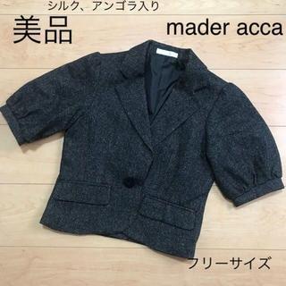 アッカ(acca)の美品☆マーダーアッカ 五分袖ジャケット(テーラードジャケット)