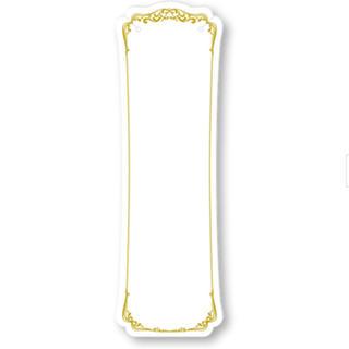 キワセイサクジョ(貴和製作所)の未使用 ネックレス専用台紙 ホワイト8枚 貴和製作所(各種パーツ)