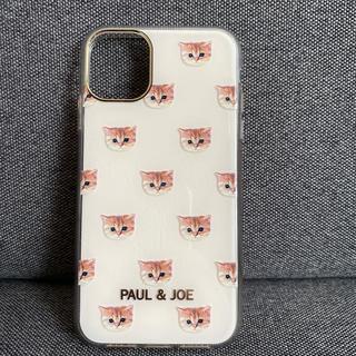 ポールアンドジョー(PAUL & JOE)のiPhone11 スマホケース(iPhoneケース)