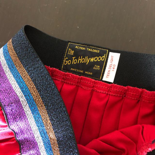 GO TO HOLLYWOOD(ゴートゥーハリウッド)のgotohollywood プリーツスカート 140 キッズ/ベビー/マタニティのキッズ服女の子用(90cm~)(スカート)の商品写真