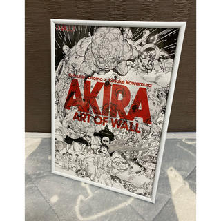 アキラプロダクツ(AKIRA PRODUCTS)のAKIRA ART OF WALL ポスター チラシ A4サイズ フレーム白(フォトフレーム)