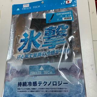 真夏用 フリーズテック『氷撃』冷感持続冷却アームカバー L/XLサイズ ブラック(ウエア)