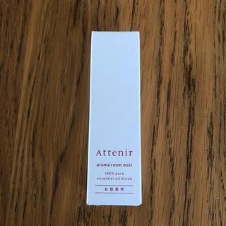 アテニア(Attenir)のusagi様専用 アテニア アロマルームミスト 30ml(アロマグッズ)