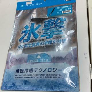 真夏用 フリーズテック『氷撃』冷感持続冷却アームカバー  S/Mサイズ ブラック(ウエア)