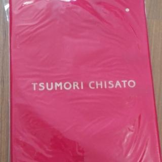 ツモリチサト(TSUMORI CHISATO)のツモリチサト 大人のおしゃれ手帖 リュック 2018年10月号付録   (リュック/バックパック)