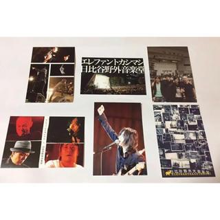 エレファントカシマシ/ポストカード(ミュージシャン)