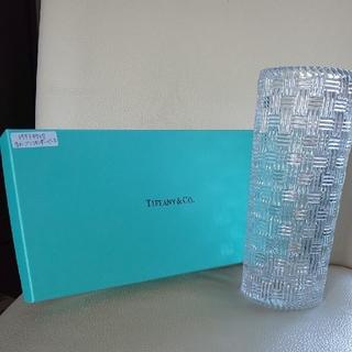 ティファニー(Tiffany & Co.)のティファニー 花瓶  直径8.5cm 高さ20cm(花瓶)