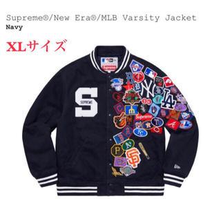 シュプリーム(Supreme)のSupreme × New Era × MLB Varsity Jacket (スタジャン)