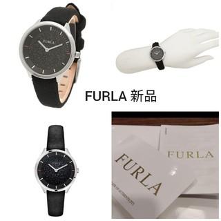 フルラ(Furla)のFURLA 腕時計 グリッター(腕時計)