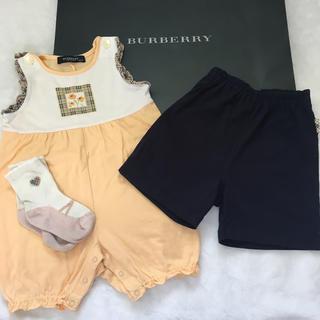 バーバリー(BURBERRY)のバーバリー  ロンドン☆ベビー服 セット☆三陽商会(その他)